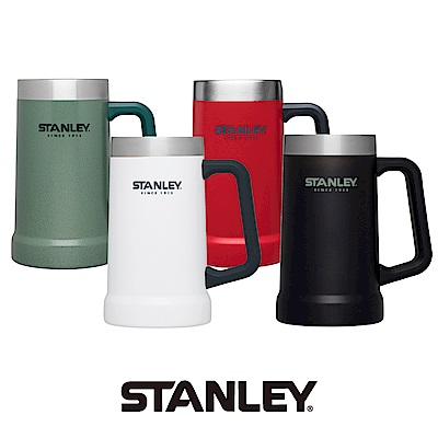 【美國Stanley】 冒險系列真空啤酒杯709ml
