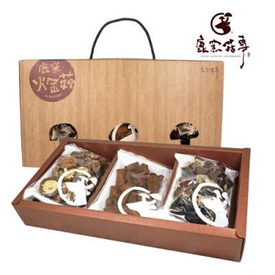 鹿窯菇事‧回味菇事禮盒(240g/盒)