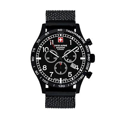 阿爾卑斯軍錶S.A.M 飛行員系列/黑色不鏽鋼米蘭帶/三眼計時/43mm