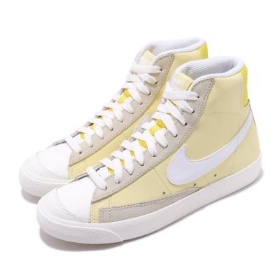 Nike 休閒鞋 Blazer Mid 77 運動 女鞋 復刻 經典款 皮革 簡約 球鞋 穿搭 黃 白 CZ0363700