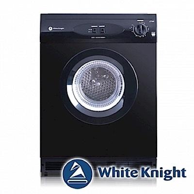 White Knight 6KG 滾筒式乾衣機 600AB黑/600AW白