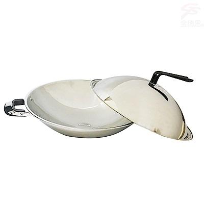 金德恩 兩入組304不鏽鋼無塗層雙握耳白鐵圓弧型大炒鍋40cm 附鍋蓋
