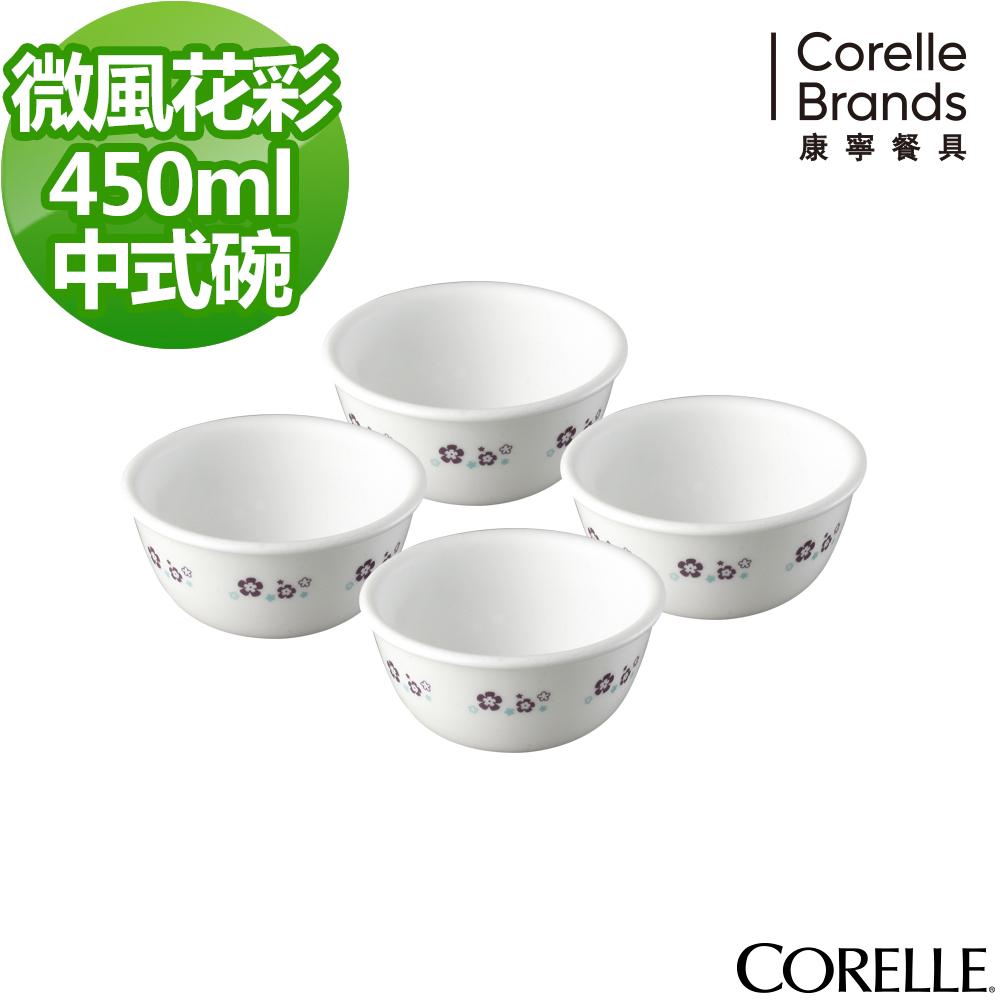 (下單5折)(送1入保鮮盒)CORELLE康寧 微風花彩4件式餐碗組(403)