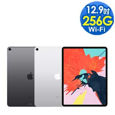 Apple iPad Pro 2018版12.9吋平板電腦(256GB WiFi)