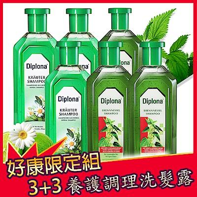 德國Diplona 植萃養護洗髮精500ml超值3+3(大蕁麻+七大)