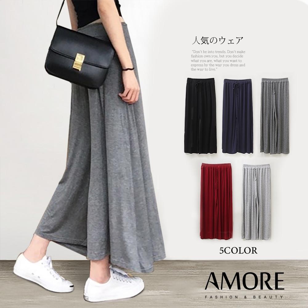 【Amore】韓版時尚莫代爾舒適大擺褲裙