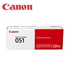 Canon CRG-051 原廠黑色碳粉匣
