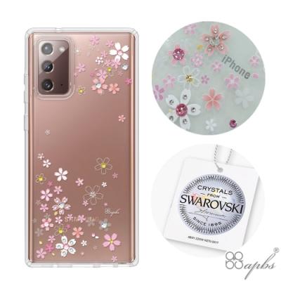 apbs Samsung Galaxy Note 20 & Note 20 Ultra 輕薄軍規防摔施華彩鑽手機殼-浪漫櫻