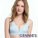 【Gennie's奇妮】愛俏Mi系列-舒壓交叉款孕哺內衣(GA46)-清水藍