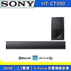 SONY 單件式環繞音響 HT-CT390