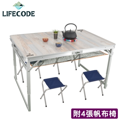 LIFECODE 橡木紋鋁合金折疊桌120x80cm-送桌下網(三段高度)+4張帆布椅