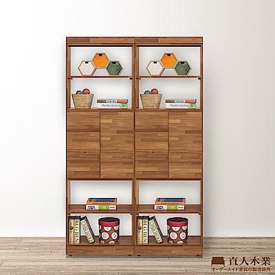日本直人木業-STYLE積層木中門120CM書櫃/隔間櫃/玄關櫃