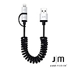 Just Mobile AluCable Duo Twist 1.8米鋁質雙用連接捲線