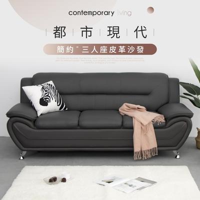 IDEA-簡約奢華皮革沙發組三色可選-三人沙發
