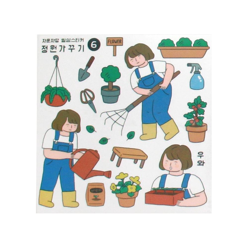 Indigo 女子日常自剪貼紙(4入)-06花園園丁