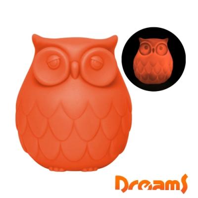Dreams Owl 聰明貓頭鷹LED感應夜燈-橘