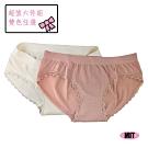 UMORFIL膠原蛋白無痕蕾絲內褲(象牙白/薔薇粉)-4件組