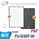 LFH HEPA+顆粒活性碳清淨機濾網 適用:SHARP夏普 FU-D30T-W/FZ-E30XT product thumbnail 1