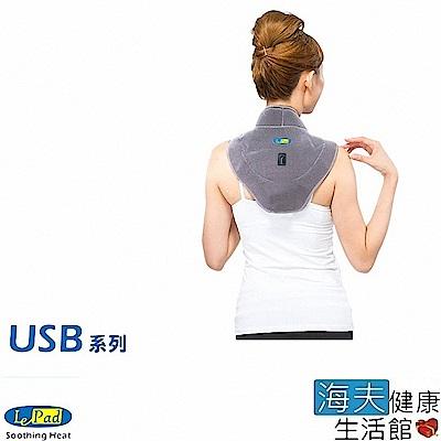 海夫 Venture 樂沛 熱敷墊 USB系列 頸部 EU-65