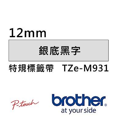 Brother TZe-M931 特殊護貝標籤帶 ( 12mm 銀底黑字 )