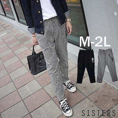 輕薄電繡貓咪口袋鬆緊腰老爺褲九分褲(M-2L) SISTERS