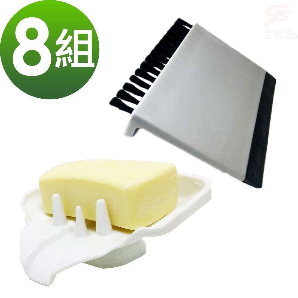 【團購主打】8組香皂菜瓜布水槽鳥嘴瀝水架+送菜渣刮水刷x8