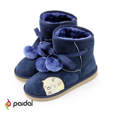 角落小夥伴綁帶小毛球內鋪毛短筒雪靴-深藍