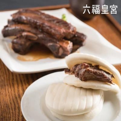 六福皇宮 東北醬大排 500g/盒(年菜預購)