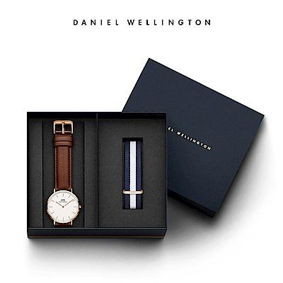DW 手錶 官方旗艦店 40mm紅棕真皮錶+藍白帆布錶帶(編號08)