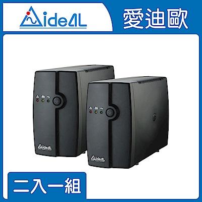 愛迪歐IDEAL 600VA LED 在線互動式不斷電系統 IDEAL-5706C(360W)-兩入一組
