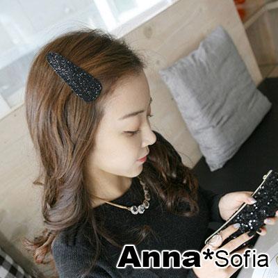 AnnaSofia 圓弧蔥點亮片 純手工大髮夾邊夾(黑系)