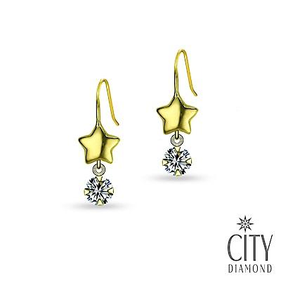 City Diamond引雅【東京Yuki系列】18K星星可愛黃K鋯石垂耳耳環