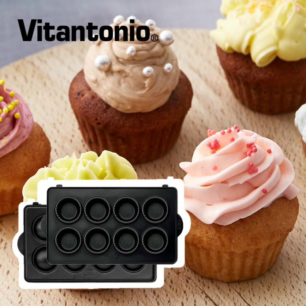 【日本Vitantonio】鬆餅機杯子蛋糕烤盤盤