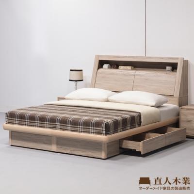 日本直人木業-MORAND收納圓框護邊兩抽雙人加大6尺床組(兩抽可以放左邊或右邊)