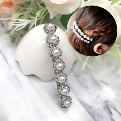 Hera 赫拉 閃亮單排珍珠水晶邊夾