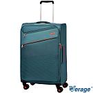 Verage ~維麗杰 24吋五代極致超輕量行李箱 (綠)