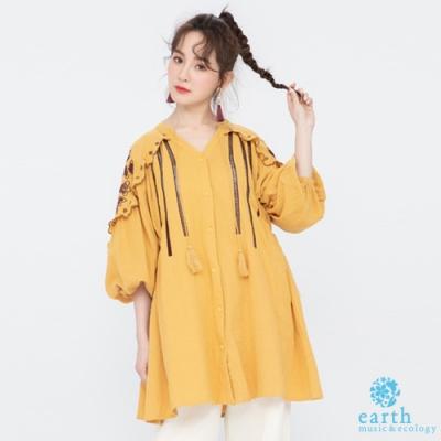 earth music 刺繡流蘇長版上衣