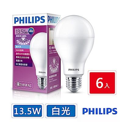 飛利浦 PHILIPS 第7代 舒視光 13.5W LED燈泡-白光6入組