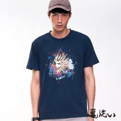 鬼洗 BLUE WAY - 經典鬼洗-潑墨三角側鬼T恤(藍)