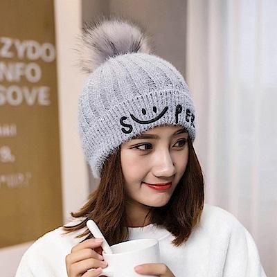 梨花HaNA 冬日暖和笑臉澎澎毛球毛帽灰色
