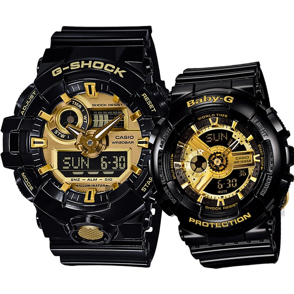 CASIO 卡西歐 經典黑金情侶手錶 對錶(GA-710GB-1A+BA-110-1A)