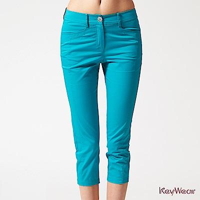 KeyWear奇威名品     都會休閒繽紛七分褲-藍綠色