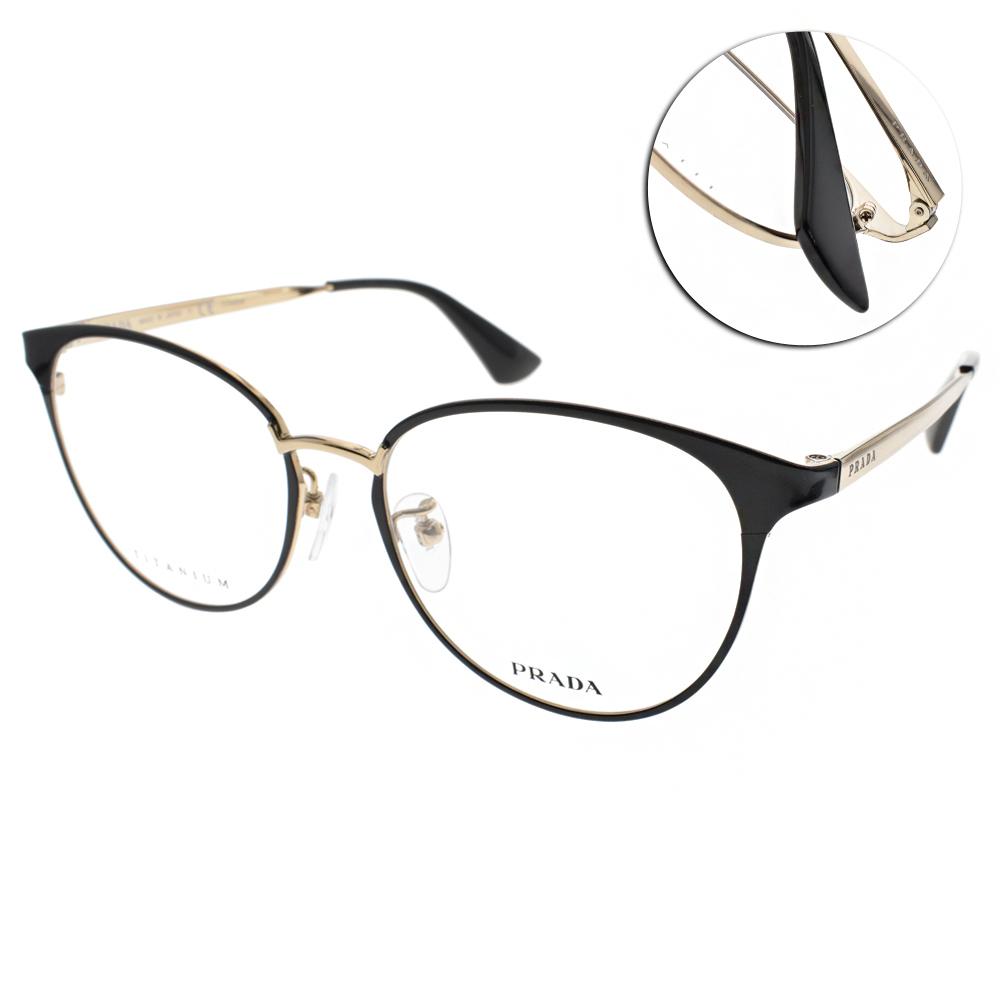PRADA光學眼鏡 簡約時尚/黑-金#VPR60TD 1AB1O1