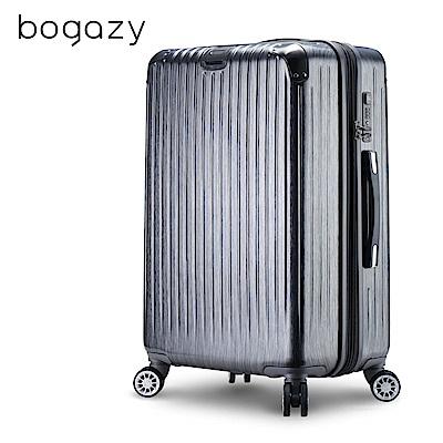 Bogazy 靜秘琉光 25吋可加大拉絲紋防爆拉鍊行李箱(時尚灰)