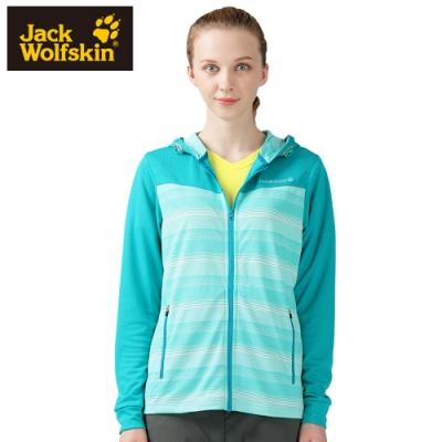 【Jack Wolfskin 飛狼】女 連帽抗UV防曬外套『湖水綠』
