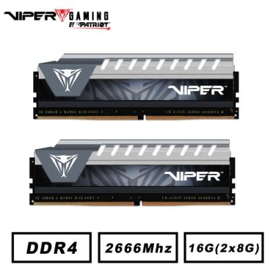VIPER蟒龍 ELITE DDR4 2666 16GB(2X8G)桌上型記憶體-灰色
