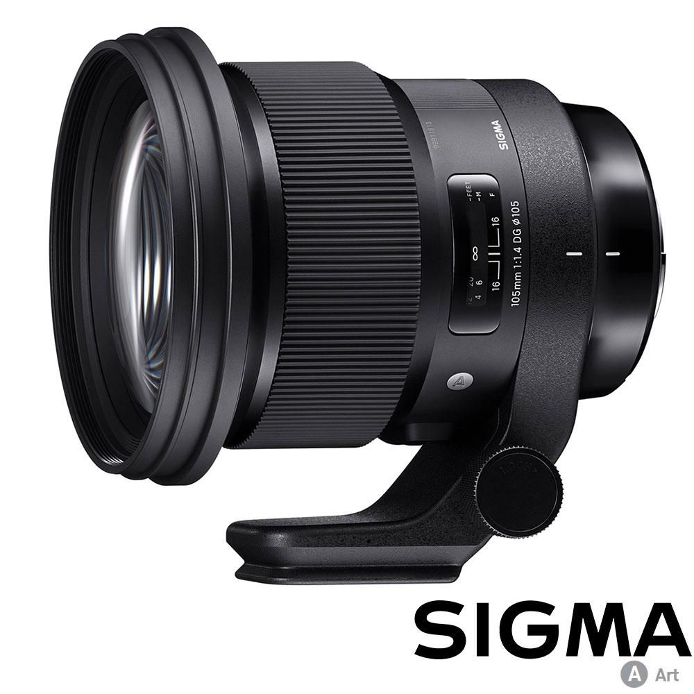 SIGMA 105mm F1.4 DG HSM Art (公司貨)