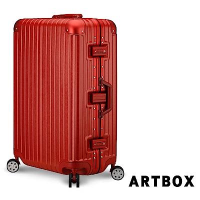【ARTBOX】冰封奧斯陸 29吋 平面凹槽海關鎖鋁框行李箱(紅色)