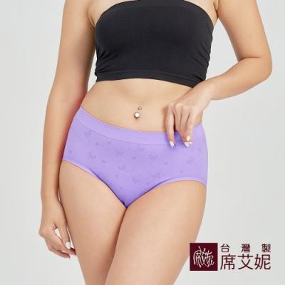 席艾妮SHIANEY 台灣製造 超彈力中腰內褲 俏皮蝴蝶緹花款-紫色