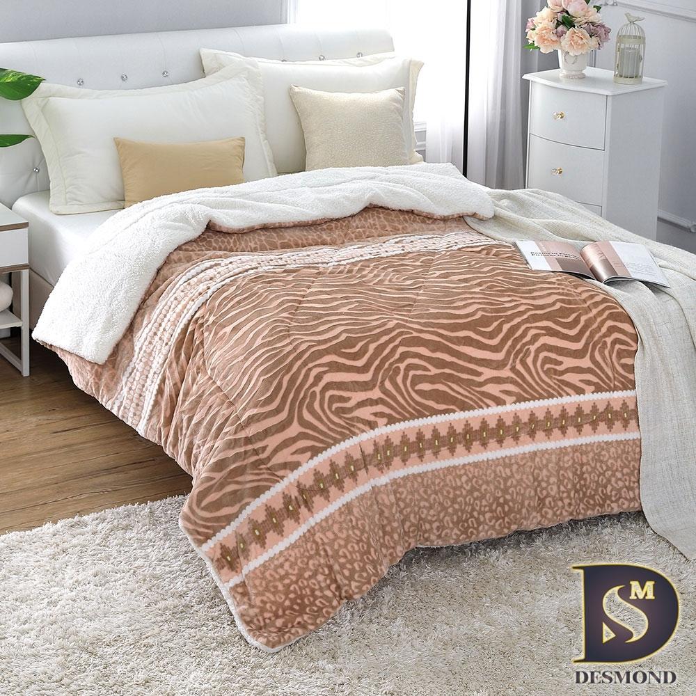 岱思夢 3D立體雕花狐雕絨暖毯被 擁豹夢鄉 (羊羔絨/法蘭絨/暖暖被)